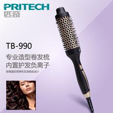 Утюжок для выпрямления волос Pritech 38mm