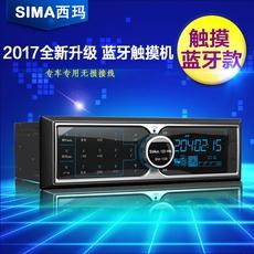 FM модулятор Cima 199 MP3 CD