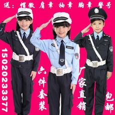 Kindergarten children's police security uniforms clothing