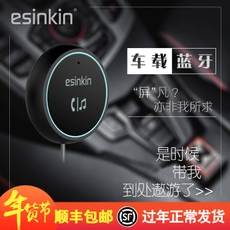 FM модулятор OTHER Esinkin Aux Mp3