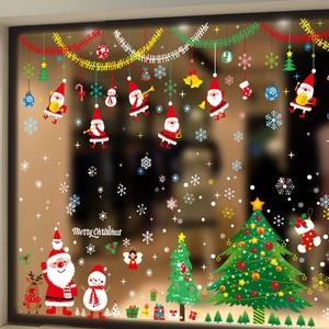 圣诞节玻璃贴纸店铺场景布置橱窗装饰品窗贴自粘墙贴画圣诞树商场圣诞树装饰