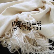 шарф owool рекомендуется! Редкая белая шерсть