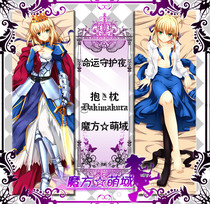 �������� fate/stay night SABER ���� ���]