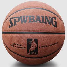 Баскетбольный мяч Sirdar 801