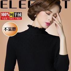 Womens sweater 8889