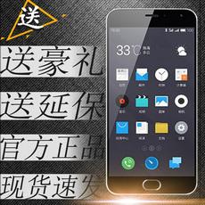 Мобильный телефон Meizu Note2/3 4G