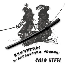 Нож Cold Steel ColdSteel 92BKK