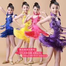 Friendship dance show costumes
