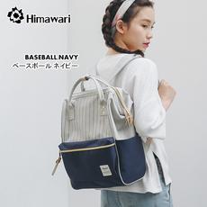 Спортивная наплечная сумка