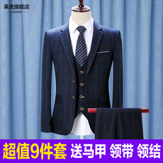 Business suit Rai Tiger 9926
