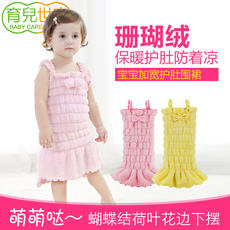 Babycare family y313019