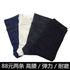 Jeans for women Luochun 101 101